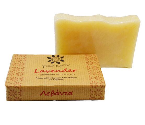 Σαπούνι Ελαιολάδου με Λεβάντα